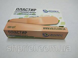 Пластырь бактерицидный 1.9*7.2 см на хлопковой основе/ ВОЛЕС