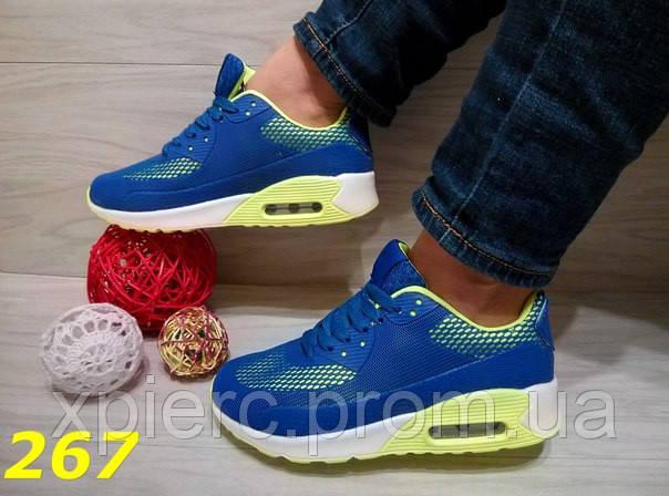 Женские кроссовки аирмаксы желто-голубые , 36 - 41р., цена 429 грн ... 5aaff2523eb
