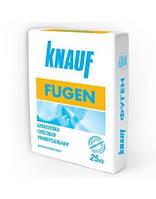 Шпаклевка Fugen Knauf 25 кг (фугенфюллер)