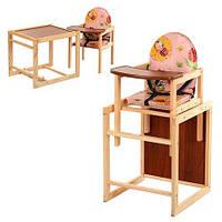 Детский стульчик AМ V-001-1