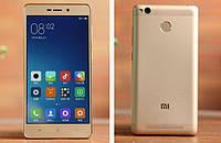 Xiaomi Redmi 3S Gold, фото 1