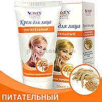 Крем для лица Solvex, с экстрактом Зародышей Пшеницы, 50мл