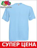 Мужская Футболка Классическая Fruit of the loom Небесно-Голубой 61-036-Yt Xl