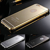 Зеркальный хромированный чехол Supreme Chrome для iPhone 6 Mirror case I6
