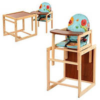 Детский стульчик AМ V-001-2