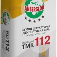 Ансерглоб ТМК 112 декоративная штукатурка серый 2.5 мм