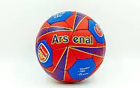 Мяч футбольный №5 Гриппи 5сл. ARSENAL