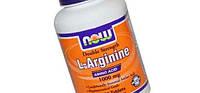 Аргинин NOW Foods – незаменимая аминокислота для мышц