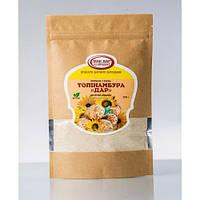 Порошок из клубней топинамбура (шрот) (пакет 150 г)