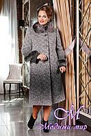 Женское зимнее пальто больших размеров (50-62) арт. 715  Liko В Тон 101
