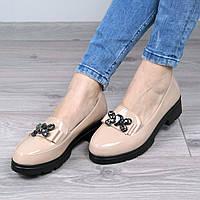 Туфли женские Miranda бежевый лак, женская обувь