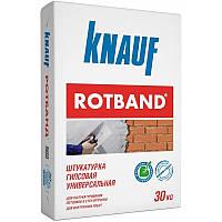 Штукатурка гипсовая Rotband Knauf 30 кг (Ротбанд)