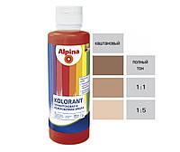 Краска полнотоновая ALPINA KOLORANT для колерования, каштан, 0,5л