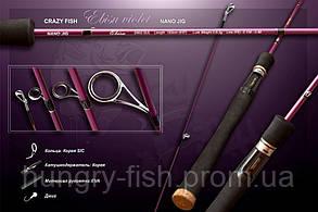 "Спиннинг ""Crazy Fish"" Ebisu Violet S602SUL"