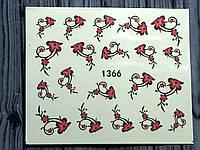 Слайдер-дизайн №1366 (водные наклейки)