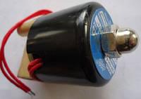 Air Solenoids (Воздушный клапан)