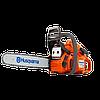 Husqvarna 440Е II бензопила цепная для бытового использования (2.2 л.с.)