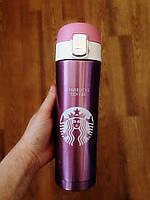 Термос Starbucks , фото 1