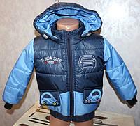Детская курточка на мальчика демисезонная на флисе 26 28 30 32р.
