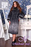 Женское зимнее пальто больших размеров (48-62) арт. 715 Sanaz- C Тон 101