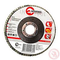 Диск шлифовальный лепестковый 125x22 мм, зерно K60 INTERTOOL