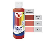 Краска полнотоновая ALPINA KOLORANT для колерования, красно-коричневая, 0,5л