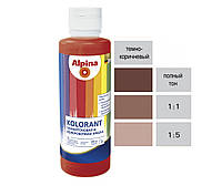 Краска полнотоновая ALPINA KOLORANT для колерования, темно-коричневая, 0,5л
