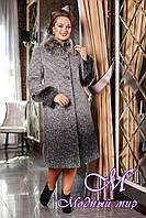 Женское качественное пальто больших размеров (50-62) арт. 715 Liko В Тон 103