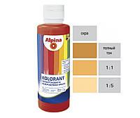 Краска полнотоновая ALPINA KOLORANT для колерования, охра, 0,5л