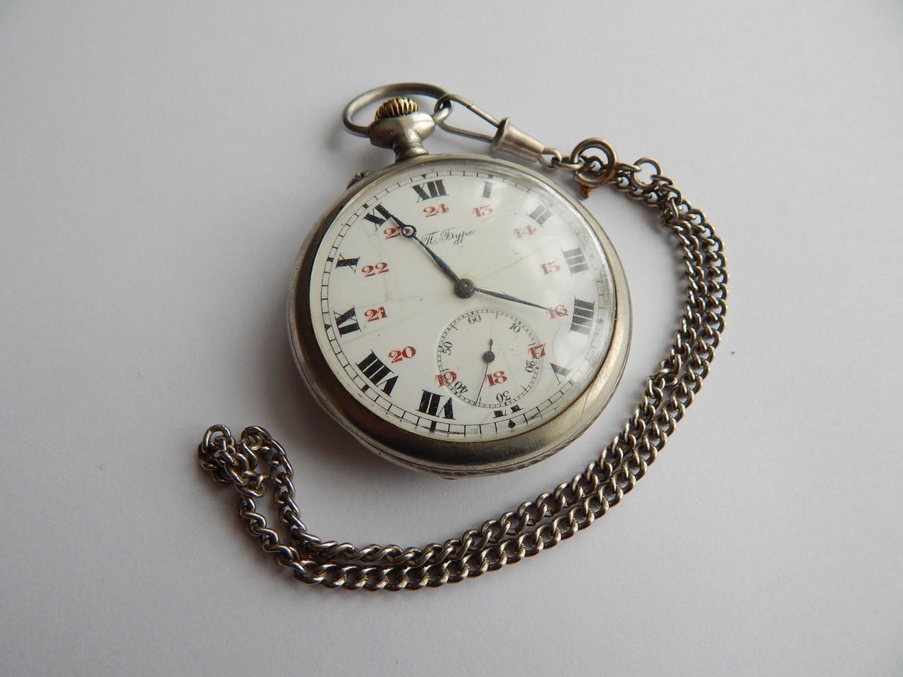 Павла продать часы буре продам корпус настенных часов