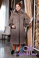 Женское качественное пальто больших размеров (50-62) арт. 715 Liko В Тон 108