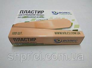 Пластырь бактерицидный 2.5*7.6 см на хлопковой основе  / ВОЛЕС
