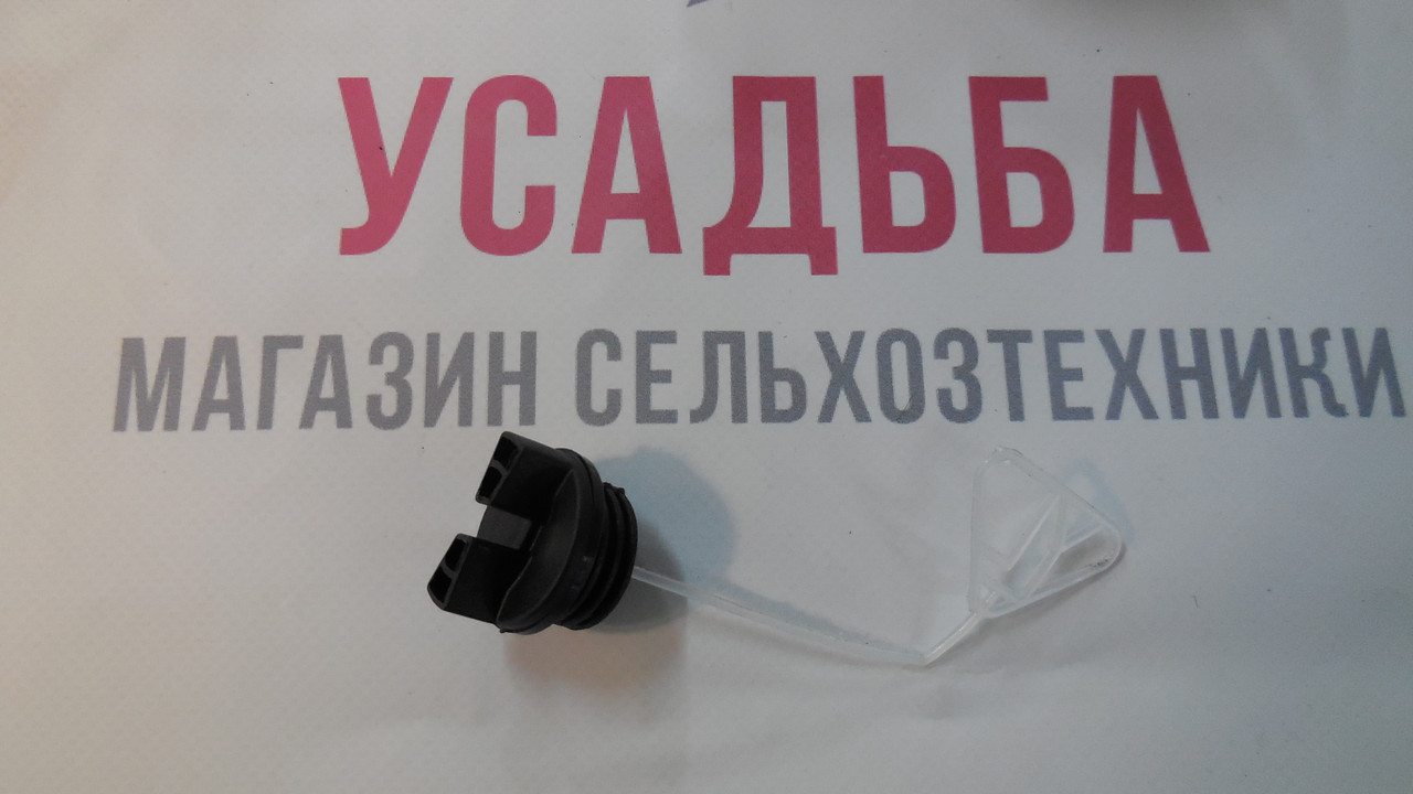 Крышка масляного бака на бензопилу Vitals,Sadko, Foresta, Днипро, Кентавр, Forte, Бригадир