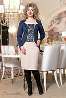 Женское бежево-синее платье большого размера 2028   Seventeen  52-58  размеры