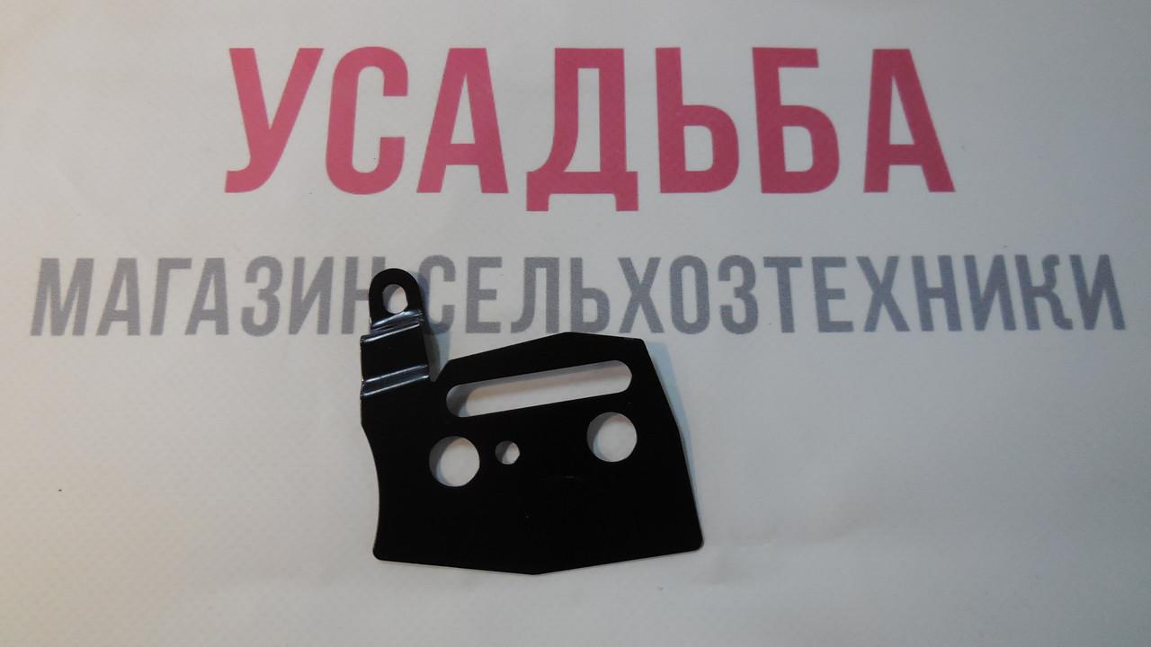 Пластина натяжения цепи  на бензопилу Vitals,Sadko, Foresta, Днипро, Кентавр, Forte, Бригадир