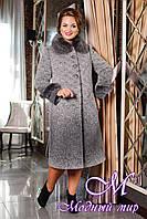 Женское зимнее пальто больших размеров (50-62) арт. 715 Liko В Тон 100
