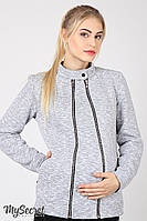 Теплый жакет для беременных Astrid, из трикотажа трехнитка с начесом, серый меланж