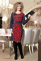 Батальное женское платье 2025 синий+коралл Seventeen 52-58 размеры