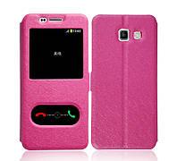 Розовый чехол-книжка с окошками для Samsung Galaxy A510 (2016)