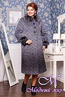 Женское зимнее пальто большого размера (50-62) арт. 715 Liko В Тон 114