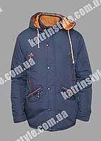 Куртка мужская синего цвета с контрастным капюшоном