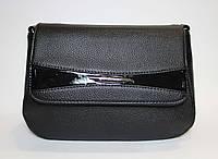 Небольшая женская сумочка