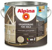 Грунтовка биоцидная Alpina Grundierung für Holz, 10 л.