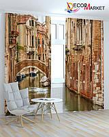 Фотошторы прекрасная Венеция