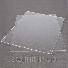 Акриловое стекло 1,5 мм