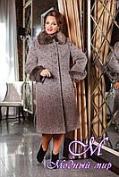 Женское зимнее пальто батальных размеров (50-62) арт. 715 Liko В Тон 105