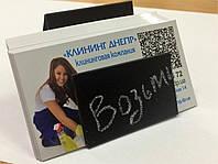 Визитница. Подставка для визиток. Меловая