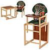 Детский стульчик AМ V-010-22-6