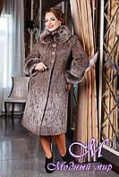 Женское коричневое батальное зимнее пальто (50-62) арт. 715 Sanaz- C Тон 108