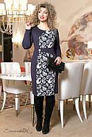 Батальное женское платье 2022 синий+белый Seventeen 52-58 размеры